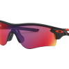 Gafas Oakley Radarlock Path Polished Black Prizm Road 1 – Gafas Oakley Ecuador – Eyewearlocker