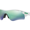 Gafas Oakley Radarlock Path Polished White Jade Iridium 1 – Gafas Oakley Ecuador – Eyewearlocker